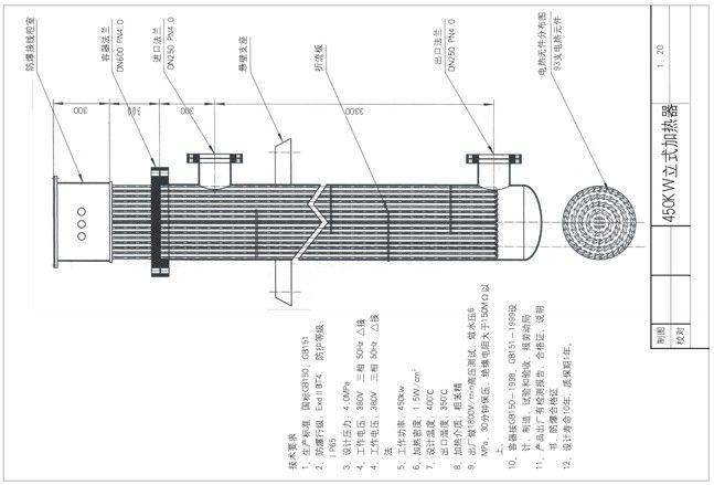 压力罐接线图二相电